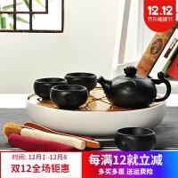 茶具 青瓷茶具套装整套陶瓷功夫茶具竹制干泡茶盘茶壶茶杯茶道茶台 9件