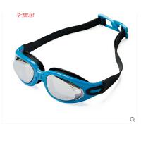 高清平光男女士通用游泳眼镜 大框电镀游泳镜防水防雾