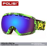 滑雪镜男女偏光大视野单双板装备滑雪眼镜近视双层