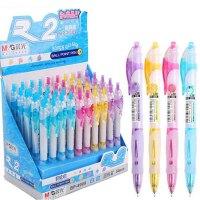 晨光BP8009 蓝色笔芯圆珠笔 0.38mm 水果香味 油笔 圆珠笔 50支盒装