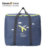 【限时69元2件】卡拉羊76升大容量旅行手提包可折叠收纳包户外旅行包CX0009