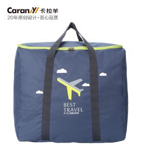 卡拉羊76升大容量旅行手提包可折叠收纳包户外旅行包CX0009