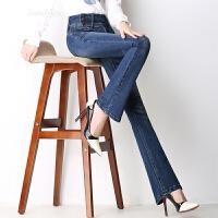 高腰微喇叭牛仔裤子新款女修身显瘦气质复古阔腿直筒喇叭长裤 蓝色