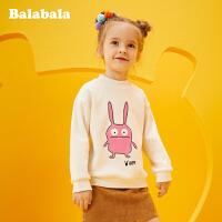 【丑娃娃IP款】巴拉巴拉女宝宝卫衣儿童秋冬2019新款童装小童加绒