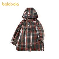 【2件4折价:128】巴拉巴拉儿童风衣女童外套中大童童装保暖洋气韩版潮春秋款