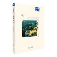 长城胜迹-文明游北京