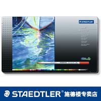 德国 STAEDTLER施德楼 125 M48 48色 |水溶性|彩铅|彩色铅笔