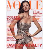 [现货]进口日文 时尚杂志 VOGUE JAPAN 2018年2月号