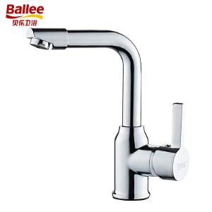 贝乐卫浴(Ballee)面盆水龙头冷热水360度可旋转9808-06