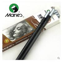 Marie's马利C7300炭画铅笔 硬性中性软性 马利素描 炭画铅笔