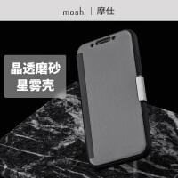 Moshi摩仕苹果iPhone X手机壳翻盖保护套苹果10代时尚全面保护壳