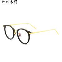 竹川木野 近视眼镜框男女士款板材复古圆框百搭休闲光学镜架可配镜Z3609