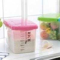 9KG 家用带轮翻盖式塑料透明米桶 储米箱厨房储物箱大米桶密封储米箱米缸面粉桶9KG家用带盖18斤