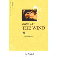 飘Gone with the Wind