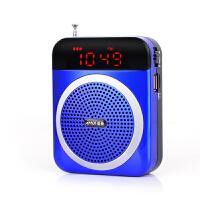 夏新v88老人收音机广场舞音乐播放器 便携mp3外放插卡音箱U盘音响