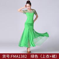 摩登舞裙网纱演出服 女成人摩登舞服装时尚新款修身国标舞比赛服