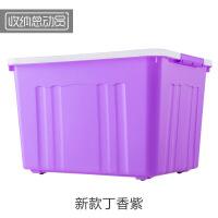 搬家箱大号塑料收纳箱装衣服的箱子家用车载零食储物