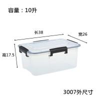 密封防潮整理箱 食品透明收纳箱加厚特大号衣物被子塑料整理箱Q 加厚储物箱