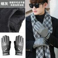 手套男韩版新款男士羊毛皮手套男骑车加绒开车保暖薄款骑行
