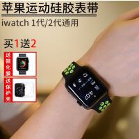 【支持�Y品卡】�m用�O果手表表��apple watch表��iwatch2/3硅�z�\�有湍涂�40mm44男女watch4表