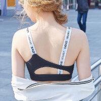 夏季白色抹胸裹胸女薄款字母吊带小背心美背文胸内衣高中学生少女