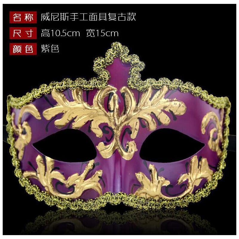 化妆舞会节目表演 男士面具 爵士面具 复古花纹双色面具_复古花纹