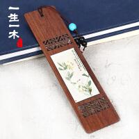 一生一木 红木镶纸书签创意木套装中国风高端商务礼品定制送女友男友老婆老公父亲节生日礼物实用