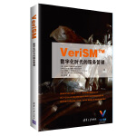 VeriSM数字化时代的服务管理