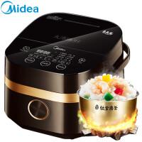 Midea/美的 MB-FS4006 家用智能多功能IH电磁加热电饭煲四升5-6人
