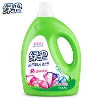 绿伞 去污超人洗衣液3kg/桶薰衣芳菲 适用内衣洗衣液衣物去污剂