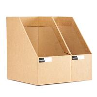 书立盒 纸质桌面资料文件收纳盒 办公桌文件夹书本置物架学生书立盒 牛皮色大号