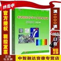 正版包票 新课程同步学习多媒体资源人教版高中生物必修①(人教版)(5CD-ROM)多媒体软件光盘碟片