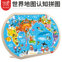 儿童木质世界地图拼图玩具早教益智木制拼图宝宝3-4-5-6岁