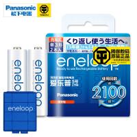 松下eneloop爱乐普BK-3MCCA/2W四代5号日本原装镍氢可充电电池2节装2100次循环
