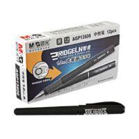 晨光大容量大笔画签字笔AGP13606加粗黑色水笔中性笔1.0MM