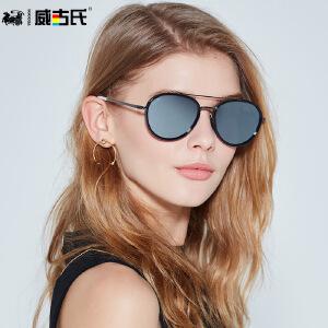 威古氏太阳镜 新款金属平面复古炫彩偏光墨镜