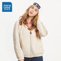 [满99减10元/满199减30元]真维斯女装 春秋装 时尚舒适化纤连帽夹克外套
