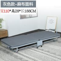 便携折叠床单人午休床办公室双人午睡床隐形床陪护床简易床家用