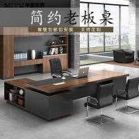 老板桌总裁桌简约现代大班台大气经理桌办公家具办公桌