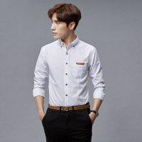 春季新款男士白衬衫男长袖韩版帅气衬衣青少年修身学生打底寸衫