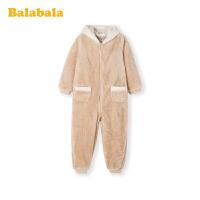 巴拉巴拉儿童睡衣套装秋冬季新品男童家居服加厚保暖连帽连体衣男