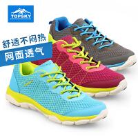 【1件3折】Topsky/远行客 新品户外运动登山鞋男女款跑步防滑减震网面透气徒步鞋