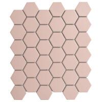 马赛克瓷砖北欧全瓷粉色 女孩装饰卫生间浴室墙砖粉色防滑地砖300 30*30