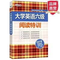 [包邮]大学英语六级阅读特训 CET6 Reading Comprehension【新东方专营店】