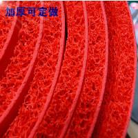 可防水的室外定做红塑料丝圈地垫门垫迎宾垫防滑防水楼梯加厚剪裁室外