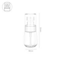 喷雾瓶细雾化妆品分装瓶旅行套装脸部喷瓶便携小空瓶分装用空瓶