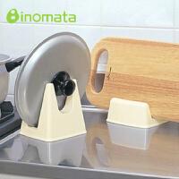 日本进口 厨房塑料锅盖架座 多功能砧板架 带接水盘架