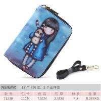 女士卡包女式可爱学生韩版卡片包印花零钱包一体包 +手腕