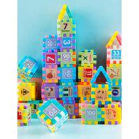 儿童玩具塑料拼装方块积木拼插接男孩3-6周岁1-2女宝宝益智力开发