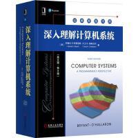 包邮 深入理解计算机系统(英文版 第3版)|5345681